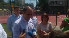 Новите министри ще бъдат от ГЕРБ, поскъпват основни стоки, успехи на волейболистите и футболистите…