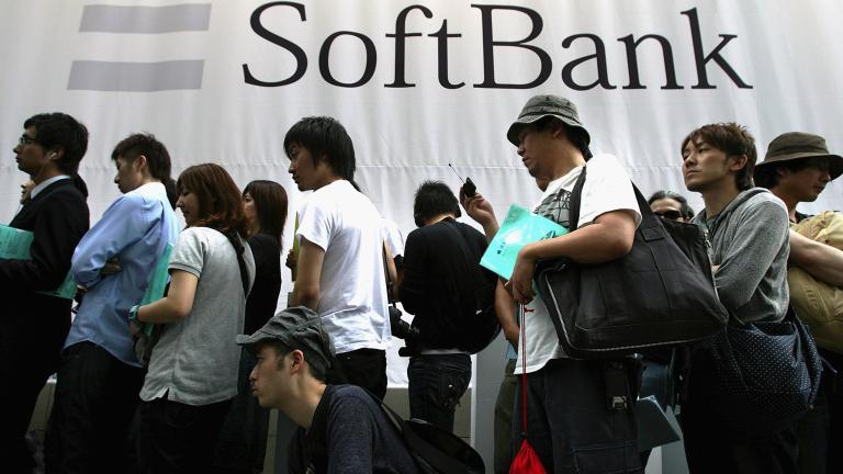 Японци купуват британски доставчик на Apple за $32 милиарда