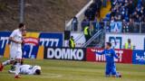 """Дени Алар продължава тренировки в Левски, въпреки че не е сред желаните на """"Герена"""""""