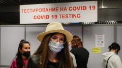 Коронавирус: Русия препоръча на гражданите да си останат по домовете следващите дни
