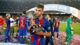 Футболист на Барселона се размина с бой в Мадрид