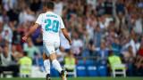 Марко Асенсио подписа нов договор с Реал (Мадрид)
