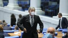ДПС иска оставката на кабинета