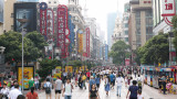 Шанхай изпреварва Париж по размер на икономиката до 2035 г.