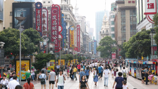 Интересът на богатите млади китайци към луксозни стоки расте