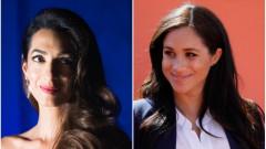 Какво свързва Меган Маркъл и Амал Клуни
