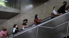 Бразилия с над 1 млн. безработни заради кризата