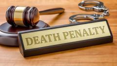 ЕС заклейми първата екзекуция на жена от десетилетия в САЩ