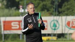 Загубата не притеснява Георги Дерменджиев