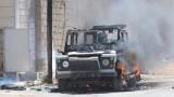 Най-малко 13 военни загинаха при бомбена атака в Дамаск