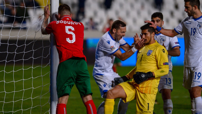 Бодуров: Без късмет си заникъде!