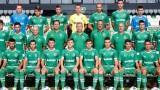 Лудогорец приключи участието си в Младежката Шампионска лига
