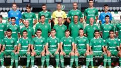 Лудогорец U19 научи съперника си за в младежката Шампионска лига