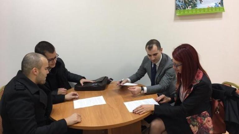 Младежката организация на ДБГ сезира омбудсмана Мая Манолова за отказа