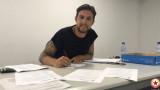 Официално: ЦСКА подписа с португалец