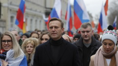 Съд в Русия глоби фондацията на Навални, не се идентифицирала като чужд агент