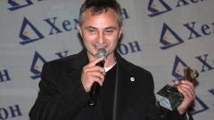 """Захари Карабашлиев с наградата """"Хеликон"""""""