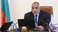 70,7 млн. лв. дава правителството за местните избори