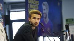 Барса изпрати като легенда Сержи Сампер - футболист с едва 13 мача за отбора