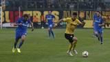 Ботев (Пловдив) и Арда (Кърджали) не се победиха - 1:1