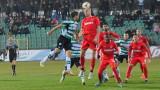Обявиха съдиите за първите мачове от кръга в Първа лига