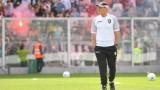 Делио Роси уволнен само месец след назначаването си