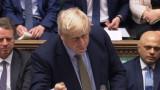 Борис Джонсън: Брекзит не е краят