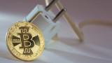 Bitcoin харчи 66 пъти повече ток спрямо 2015 г.