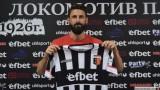 Димитър Илиев: Искам да завърша кариерата си в Локомотив (Пд)