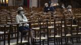 Франция с рекорден  спад на починалите от коронавирус