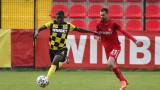 Царско село и Ботев (Пловдив) направиха 0:0 в efbet Лига