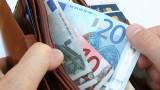 Колко пари в брой носят в джоба си германците?