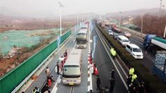 Десетки загинали и ранени при катастрофа в Китай