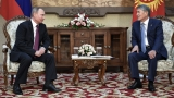 Русия е готова да закрие базата си в Кант, ако Киргизстан няма нужда от нея