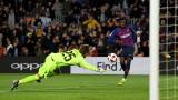 Усман Дембеле се отличи от всички в Барселона