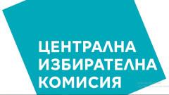БСП внесе жалби до ЦИК и СЕМ срещу Борисов; Румъния ни предаде петима ало измамници