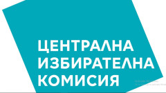 Четири вида бюлетини на вота през октомври