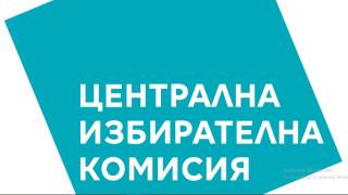 Резултатите от местните избори на 100% от ЦИК