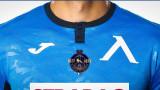 Левски слага специална емблема за 3 март
