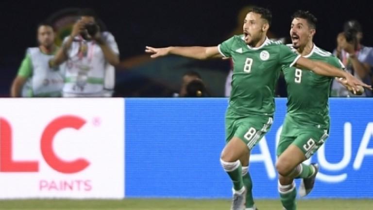 Алжир срази Сенегал и продължава без грешка за Купата на Африканските нации