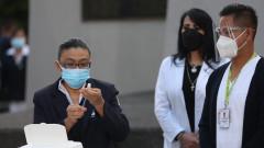Започна масова ваксинация в Латинска Америка