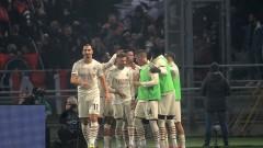 Милан се затрудни с 9 от Болоня, Ибрахимович си заби автогол