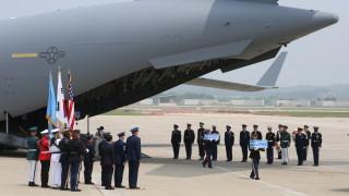 В САЩ вярват, че предадените от КНДР останки са на американски войници