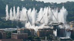 """Взривиха останките от """"Моранди"""" в Генуа"""