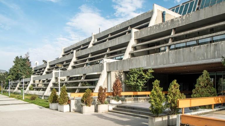 Градската управа в Белград е пусна търг за продажбата на