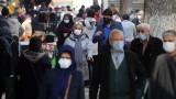 Иран: САЩ не ни продават ваксината срещу COVID-19