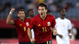 Невероятна драма прати Испания на полуфинал в Токио
