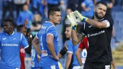 Божидар Митрев: Реваншът с ЦСКА е мачът на сезона за Левски