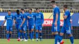 Найджъл Робърта: Левски е големият фаворит за Купата на България