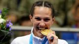 Станимира Петрова донесе втори златен медал за България от Минск